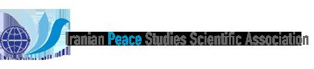 Iranian Peace Studies  Scientific Associaton