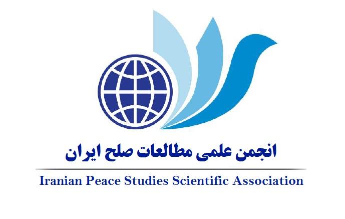 لوگوی اصلی انجمن