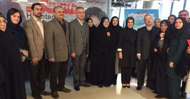 انجمن علمی مطالعات صلح ایران