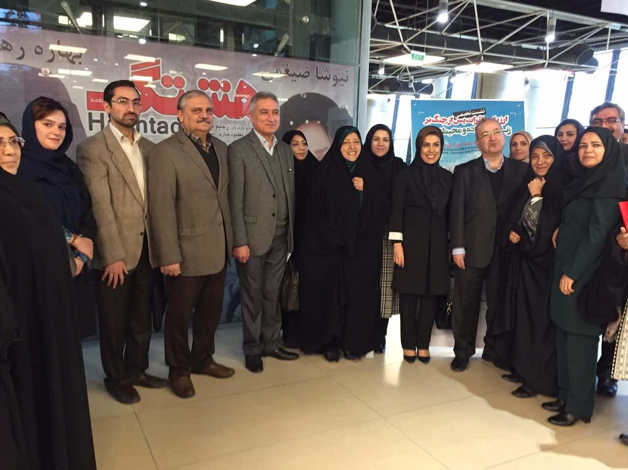 نشست تخصصی ارزیابی اثرات پس از جنگ بر زنان و خانواده و محیط زیست