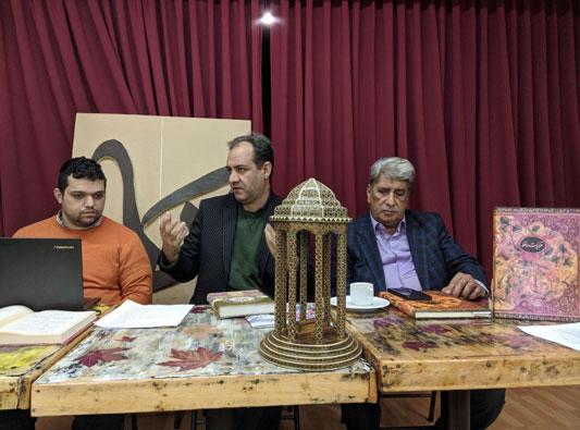 نشست سه روزه حافظ و صلح