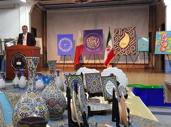 نمایشگاه پیشگامان صلح میان ملتها