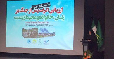 معصومه ابتکار در نشست تخصصی بین المللی ارزیابی اثرات پس از جنگ بر زنان، خانواده و محیط زیست