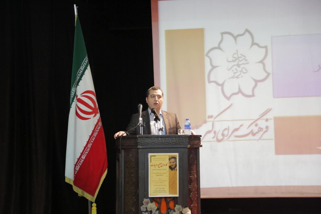 سعید طرزمی مجری نشست کاروان صلح و ادبیات تبریز