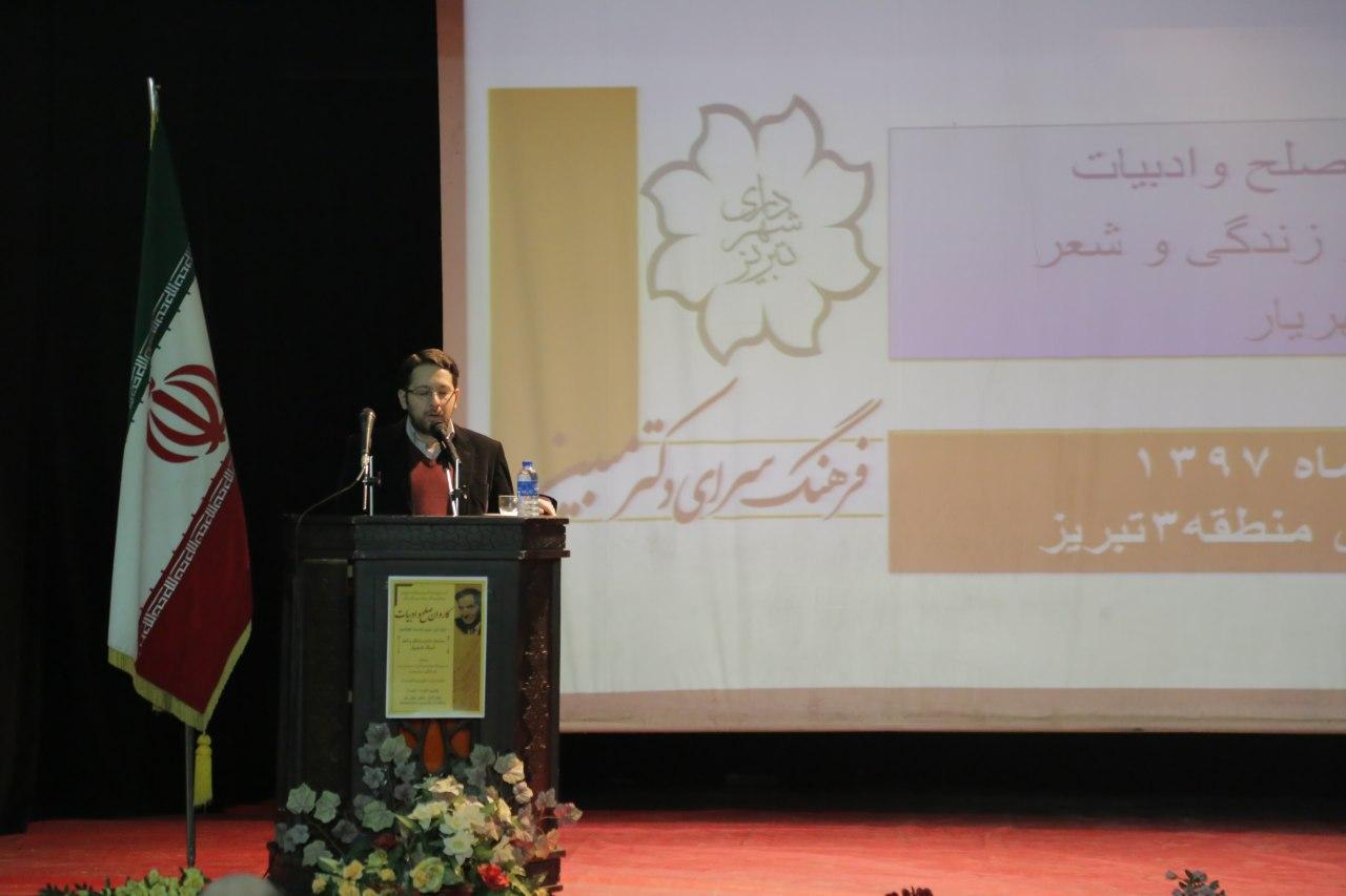 رضا رهام آذر