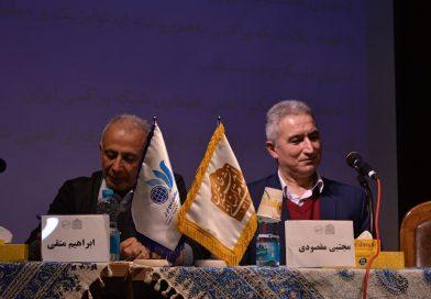 ایران آمریکا صلح
