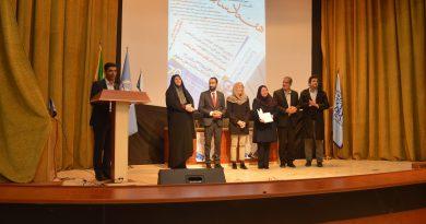 هفتادمین سالگرد حقوق بشر