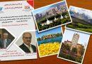 بزرگداشت استادان آذربایجانی عضو فرهنگستان زبان و ادب فارسی