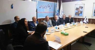 گزارش نشست راهبردی راهکار های مصالحه و ایجاد صلح مثبت در مناسبات ایران و عربستان