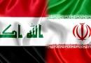 فراخوان دومین ویژهنامه صلح، صلح ایران 🇮🇷 و عراق 🇮🇶 در بستر دولتهای فراگیر