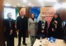گزارش پیش همایش صلح و مدیریت شهری
