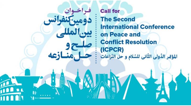 فراخوان دومین کنفرانس بین المللی صلح و حل منازعه