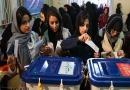 نشست تخصصی زنان و انتخابات در سایه صلح اجتماعی