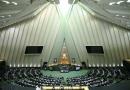 جایگاه برنامه های صلح محور در حوزه سیاست خارجی؛ در انتخابات و برنامه کاندیداهای مجلس شورای اسلامی