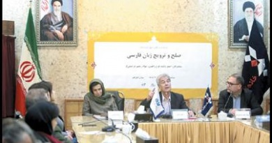 اطلاعات، گزارش نشست «صلح و ترویج زبان فارسی »