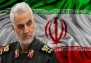 صورت بندی و پیامدهای سیاسی – امنیتی ترور سردار شهید قاسم سلیمانی