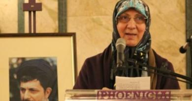 پیام خانم رباب صدر به همایش «چشم انداز صلح در خاورمیانه»