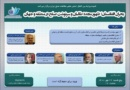 بحران افغانستان؛ ظهور مجدد طالبان و سرنوشت صلح در منطقه و جهان