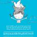 """نشست تحلیلی جشنواره زیر چتر صلح  """"آشیانه ای برای صلح"""""""
