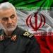 صورت بندی و پیامدهای سیاسی - امنیتی ترور سردار شهید قاسم سلیمانی
